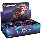 ウィザーズ・オブ・ザ・コースト MTG マジック:ザ・ギャザリング 統率者レジェンズ ドラフト・ブースター 日本語版 24パック入り(BOX)