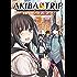 AKIBA'S TRIP(3) (電撃コミックス)