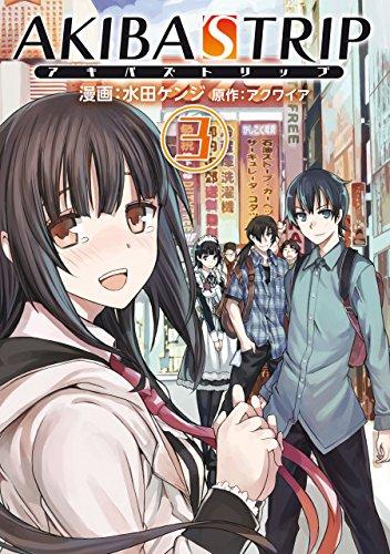 AKIBA'S TRIP(3) (電撃コミックス)の詳細を見る
