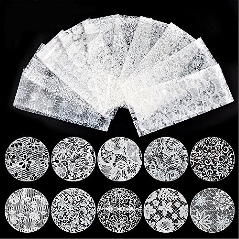 中庭冒険誤って10種セット 黒白2色から選べレースネイルホイルフォイル クラッシュ ギアピーコックパータン ネイルシーツネイルパーツネイルアート (白)