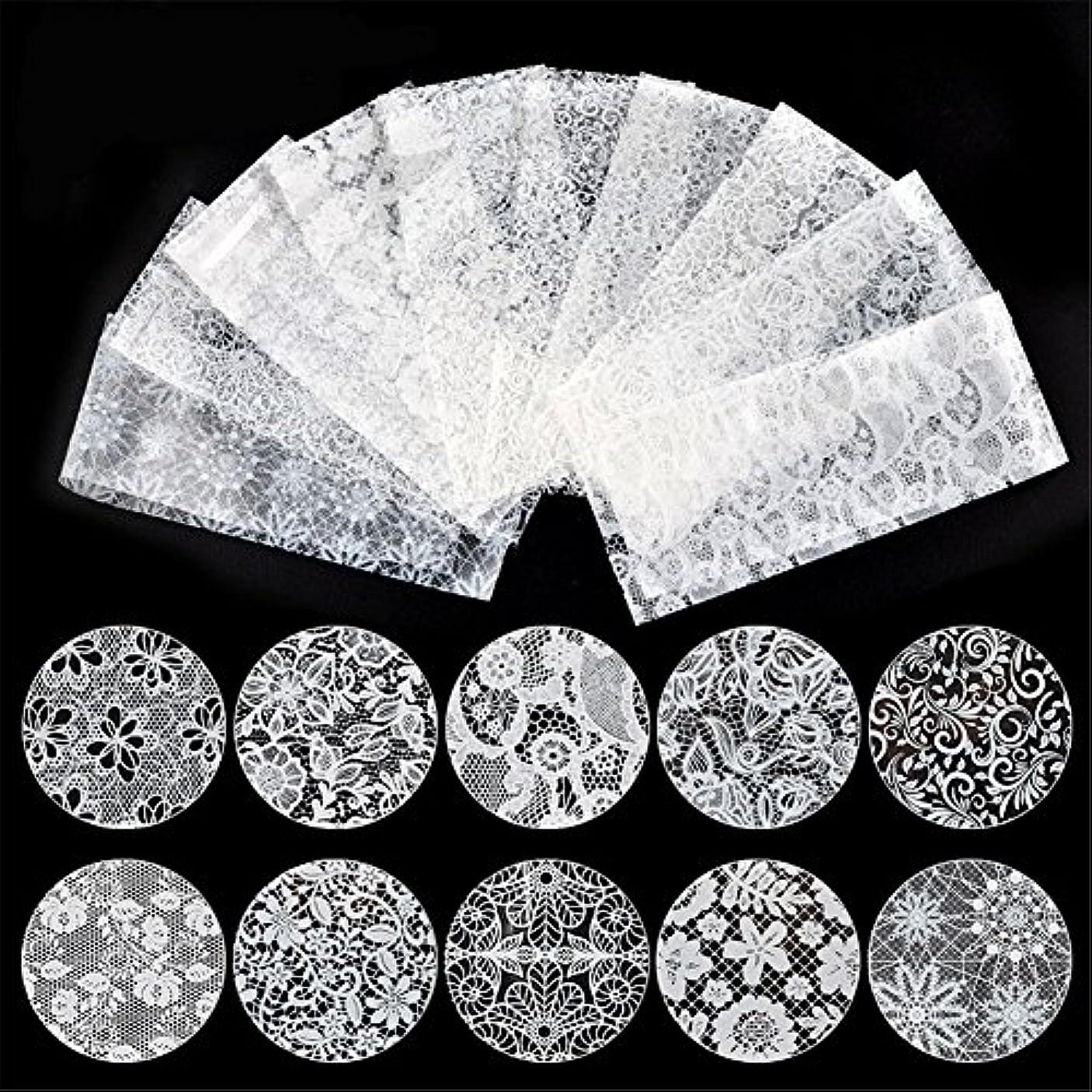 単調なバーマド動脈10種セット 黒白2色から選べレースネイルホイルフォイル クラッシュ ギアピーコックパータン ネイルシーツネイルパーツネイルアート (白)