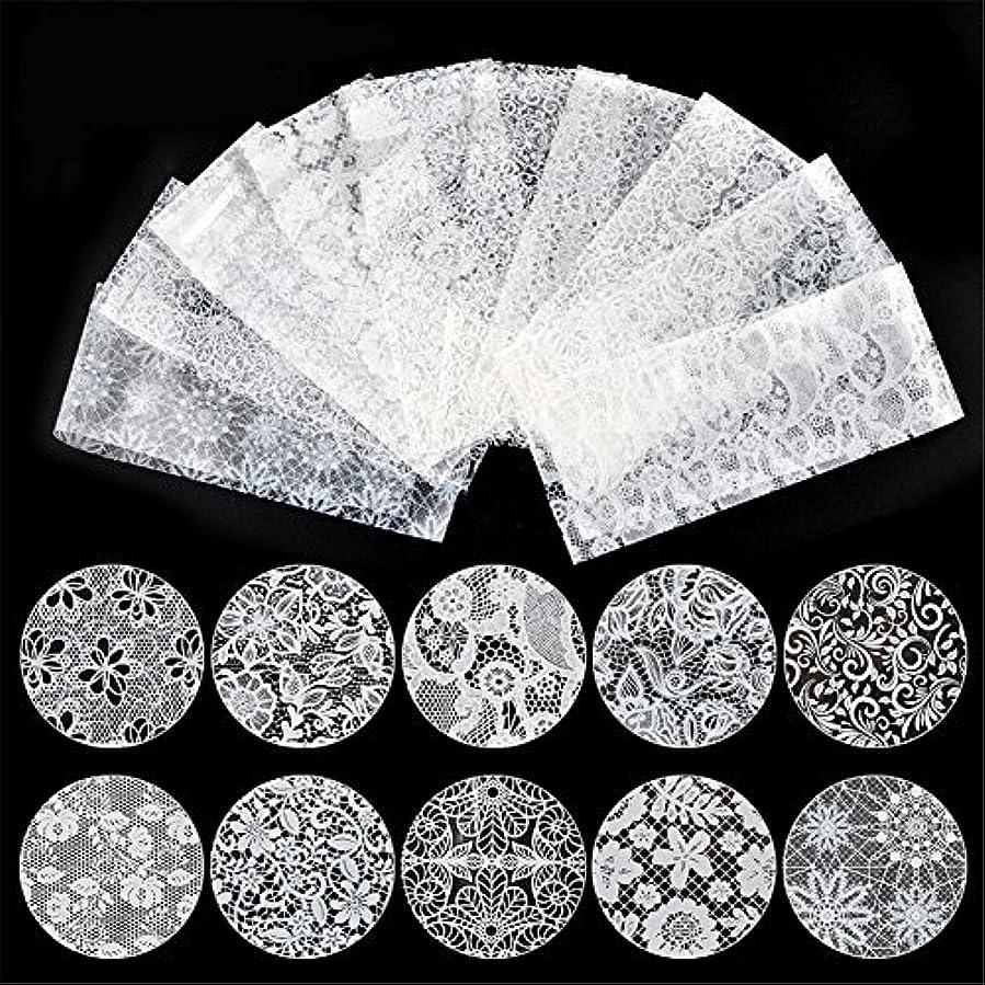 ネーピア従事するまもなく10種セット 黒白2色から選べレースネイルホイルフォイル クラッシュ ギアピーコックパータン ネイルシーツネイルパーツネイルアート (白)