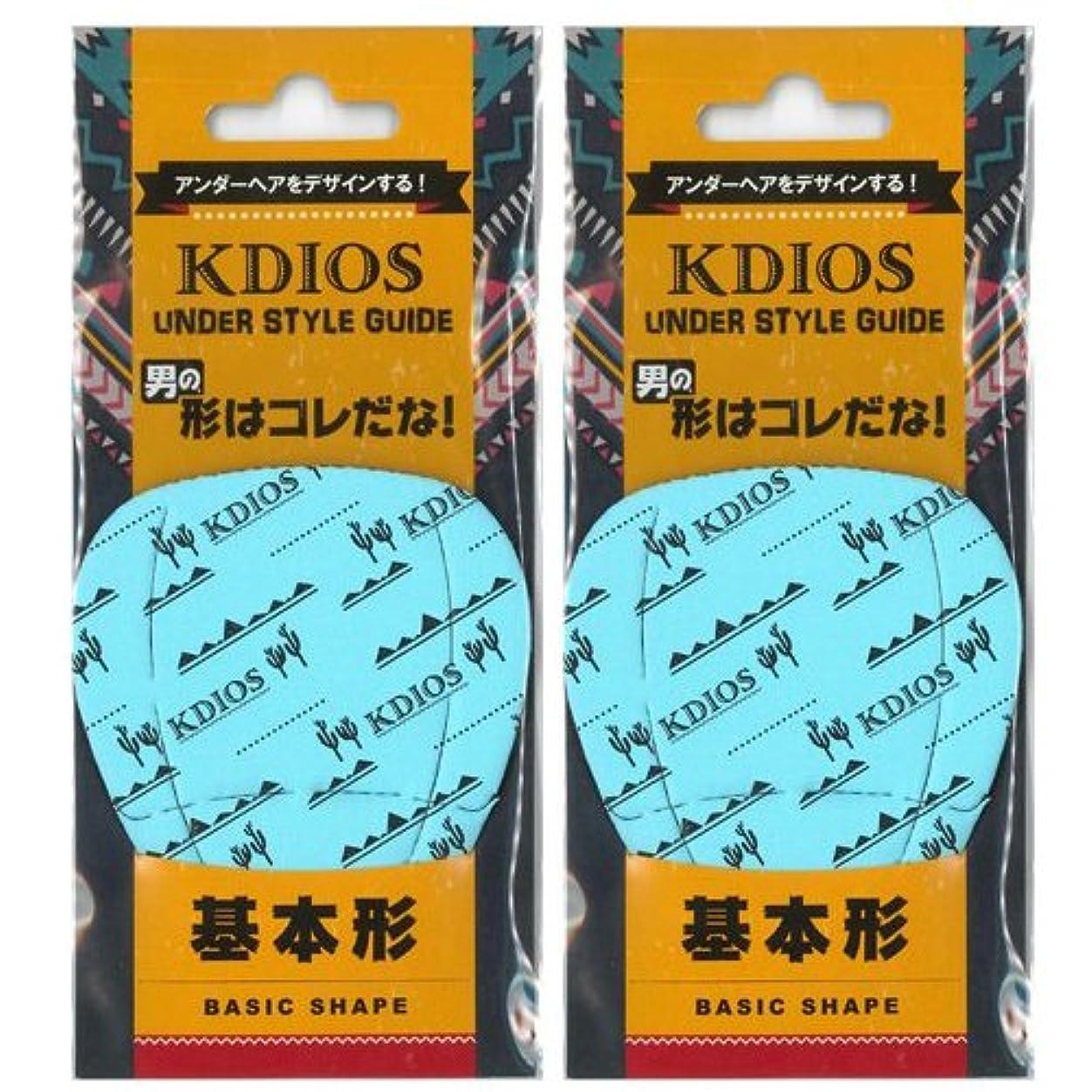 タービン筋肉のびっくりKDIOS(ケディオス) アンダースタイルガイド 「基本形」 FOR MEN ×2個セット