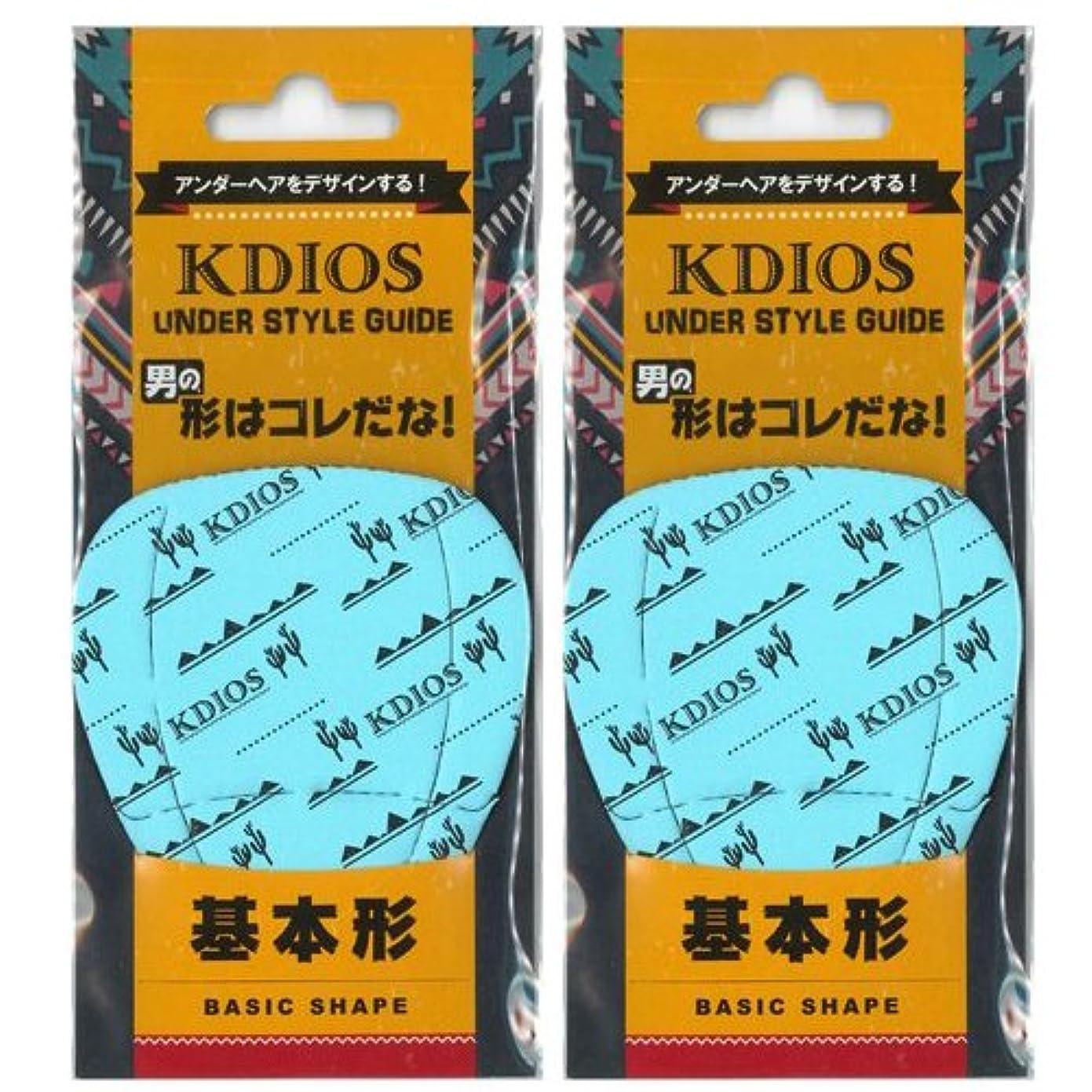 思い出させるマングルマングルKDIOS(ケディオス) アンダースタイルガイド 「基本形」 FOR MEN ×2個セット