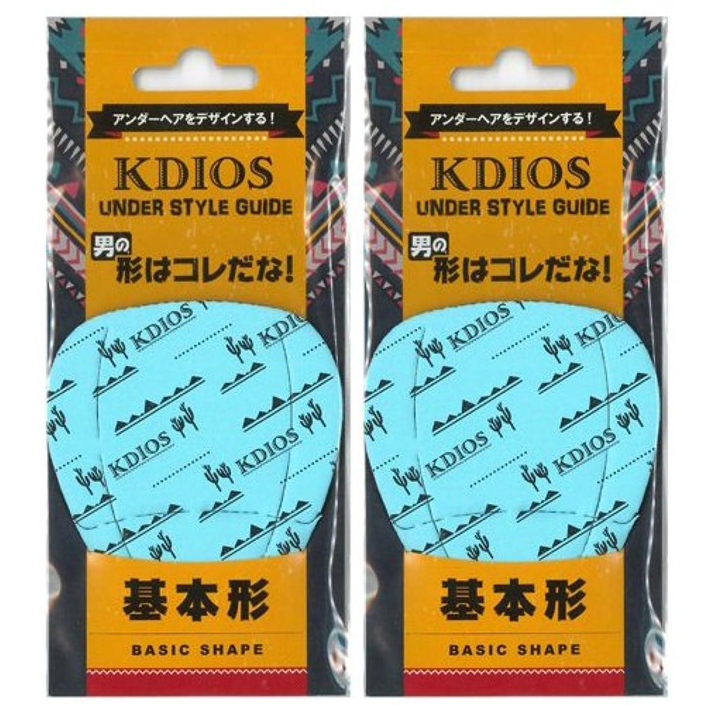有名な愛情深い消えるKDIOS(ケディオス) アンダースタイルガイド 「基本形」 FOR MEN ×2個セット