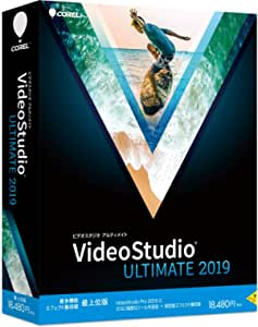 VideoStudio Ultimate 2019(旧版)