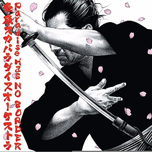 【Paradise Has No Border/東京スカパラダイスオーケストラ】「氷結」CMで話題!の画像