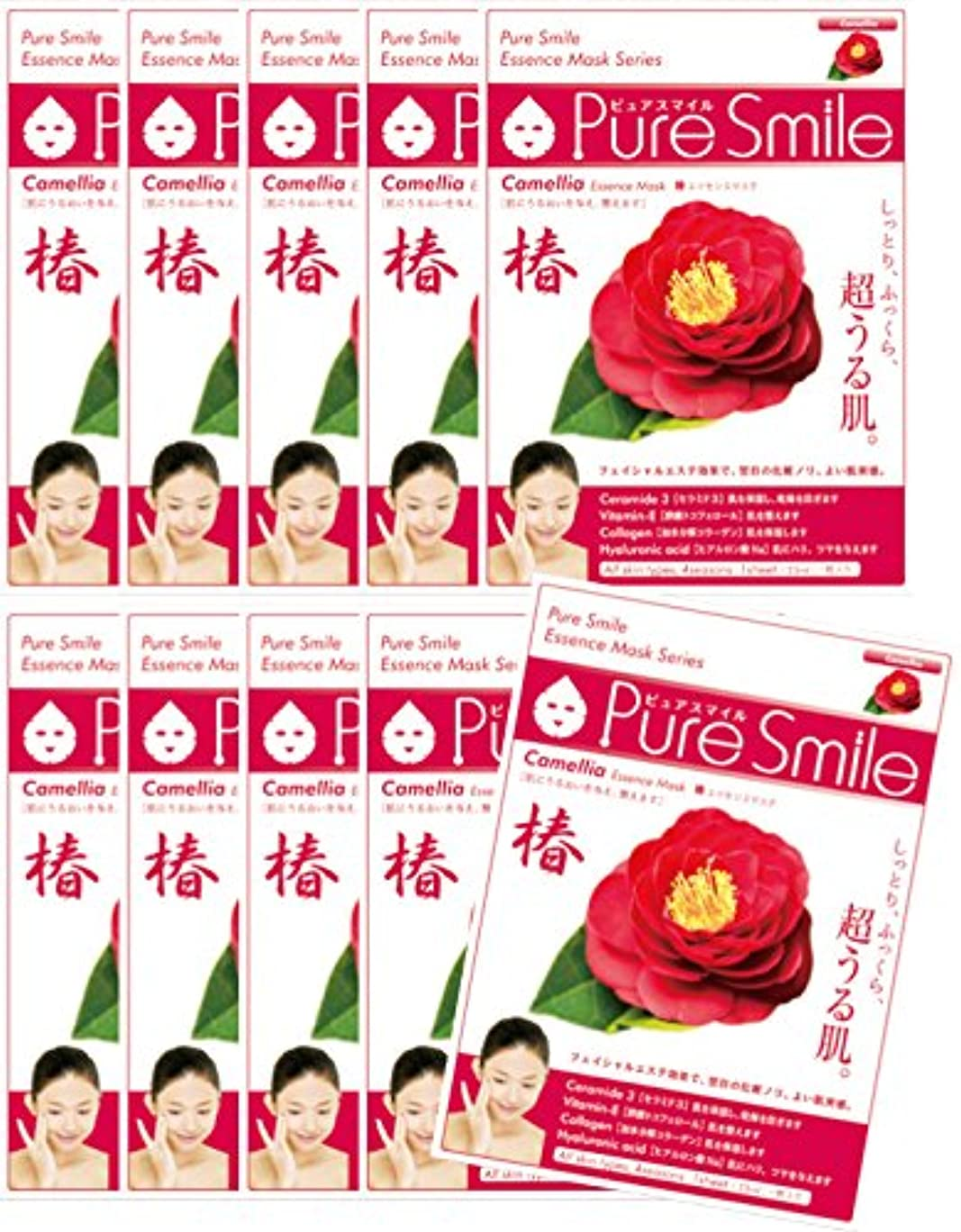 報復するボリューム姪ピュアスマイル エッセンスマスク 日本の恵み シリーズ椿 10枚セット