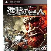 進撃の巨人 - PS3