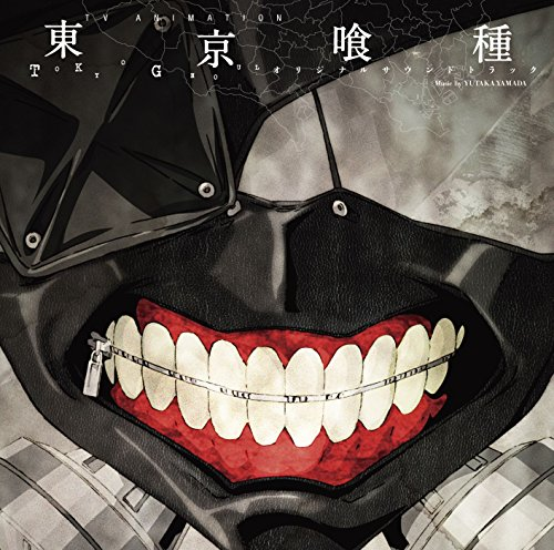 TVアニメ『東京喰種』ORIGINAL SOUNDTRACK