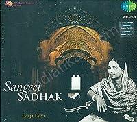 Sangeet Sadhak - Girija Devi (3-CD Set/Hindustani Classical Vocal) [並行輸入品]