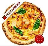 【5枚セット】PIZZAREVO人気PIZZA冷凍ピザ(約23cm) (2.スモークチーズとチキン照焼)