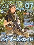 Arms MAGAZINE (アームズマガジン) 2011年 07月号 [雑誌]