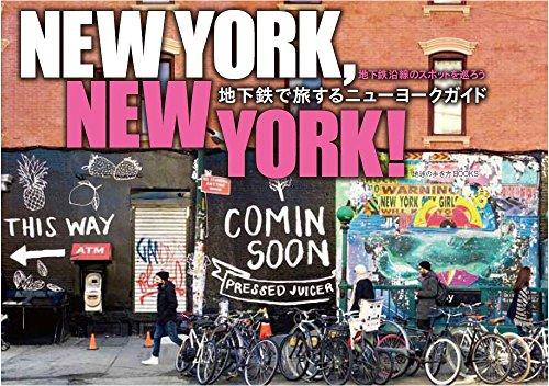 NEW YORK,N...