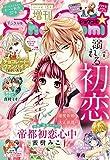 Sho-Comi 増刊 2018年4月15日号(2018年4月1日発売) [雑誌] (Sho-comi)