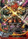バディファイトX(バッツ)/雷帝への覚醒 バッツ(超ガチレア)/最強バッツ覚醒! ~赤き雷帝~