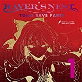 RAVER'S NEST 1 TOHO RAVE PARTY