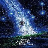 otava -夜と少女 月と魔法- (はなとありす)
