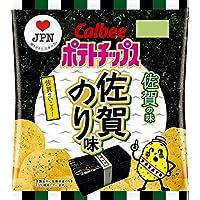 カルビー ポテトチップス佐賀のり味 55 g×12袋 (佐賀県)