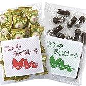 おっぱい&おちんちんチョコ おもしろチョコレートセット