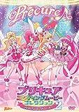 プリキュアエンディングムービーコレクション~みんなでダンス! 2~【Blu-ray】