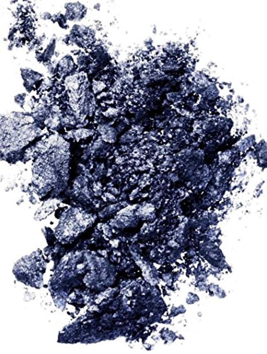 豊かにするアクチュエータ溶けたコスメデコルテ アイグロウジェム BL980