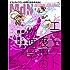 月刊MdN 2015年 11月号(特集:エフェクト表現の物理学 爆発と液体と炎と煙と魔法と。)[雑誌]