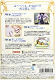 ONE PIECE ワンピース シックススシーズン空島・スカイピア篇 piece.8 [DVD]