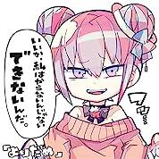 ダダダダ天使(限定フルセット)