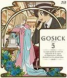 GOSICK-ゴシック- Blu-ray 第5巻[Blu-ray/ブルーレイ]