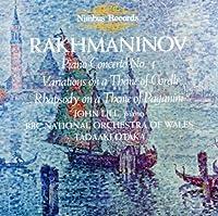 Rachmaninov: Rhapsody on a Theme of Paganini, etc. by Lill (1996-06-04)