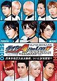 ダイヤのA The LIVE V<DVD版>[DVD]