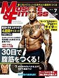 『マッスル・アンド・フィットネス日本版』2012年7月号