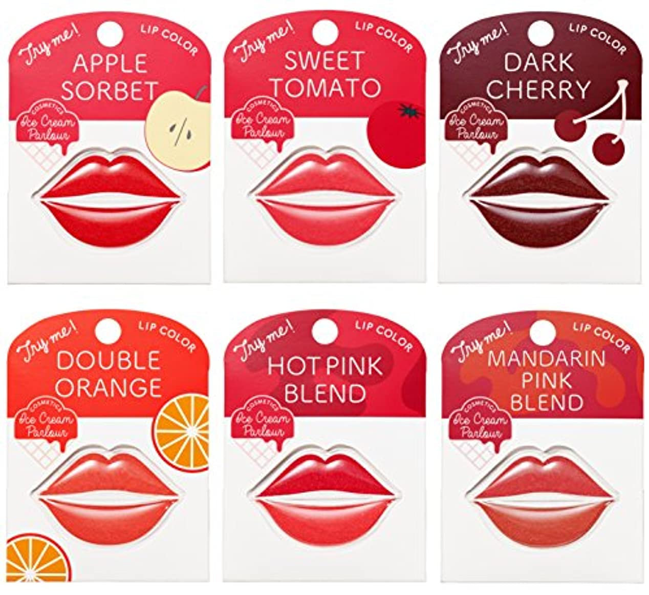 パイント意識的マーキングアイスクリームパーラー コスメティクス リップカード全色セット