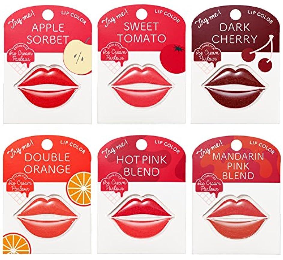 ラジカル軽蔑するアイスクリームパーラー コスメティクス リップカード全色セット