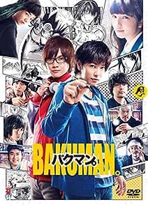 バクマン。DVD 通常版