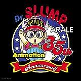 アニメ「Dr.スランプ アラレちゃん」放送35周年記念 Dr.スランプ アラレちゃん んちゃ! BEST【初回限定盤CD+DVD】