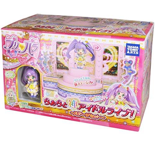 プリパラ らぁらと神アイドルライブ!  ~ステージセット~