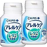 アレルケア カルピス 乳酸菌 サプリメント 120粒 ボトル × 2 長年の乳酸菌研究 独自のL-92乳酸菌