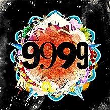 【メーカー特典あり】9999 (通常盤)(特典DVD付)