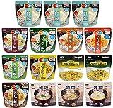 サタケ マジックライス 15食セット(5日間) 非常食 アルファ化米 長期保存 飽きのこない13種類