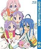 らき☆すた ブルーレイ コンプリートBOX 【初回限定生産】 [Blu-ray] 画像