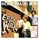 EASY WALK / HOME MADE 家族