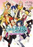 うたの☆プリンスさまっ♪Debutコミックアンソロジー (シルフコミックス 28-5)