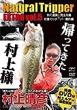 釣りビジョン(Tsuri Vision) 村上晴彦 NaturalTripper EXTRA vol.5