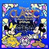 ディズニー・オン・クラシック ~まほうの夜の音楽会 2015 ライブ(2CD) 画像