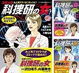 コミック科捜研の女 / 時友美如 のシリーズ情報を見る