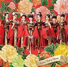 放課後プリンセス「千年舞歌」の歌詞を収録したCDジャケット画像