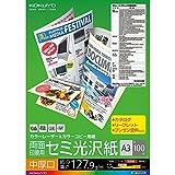 コクヨ カラーレーザー カラーコピー 両面印刷 セミ光沢 中厚口 A3 100枚 LBP-FH2830