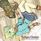 Twilight Ocean シャリーのアトリエ~黄昏の海の錬金術士~ボーカルアルバム